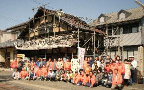 東郷ふるさとおこし協議会