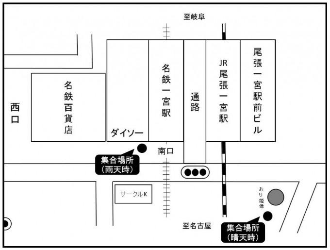 尾張一宮駅地図2HP